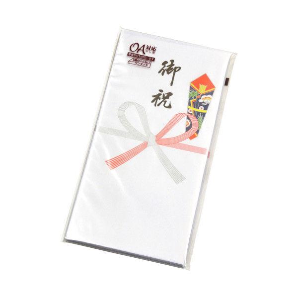 ササガワ のし袋 万型 祝 御祝 仙貨紙 5-2591 200枚(10枚袋入×20冊箱入) (取寄品)
