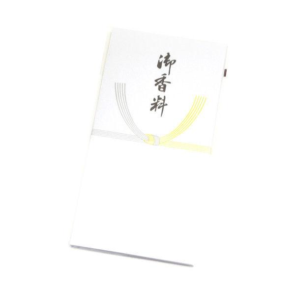 ササガワ タカ印 のし袋 万型 黄水引 御香料 仙貨紙 6-2551 200枚(10枚袋入×20冊箱入) (取寄品)