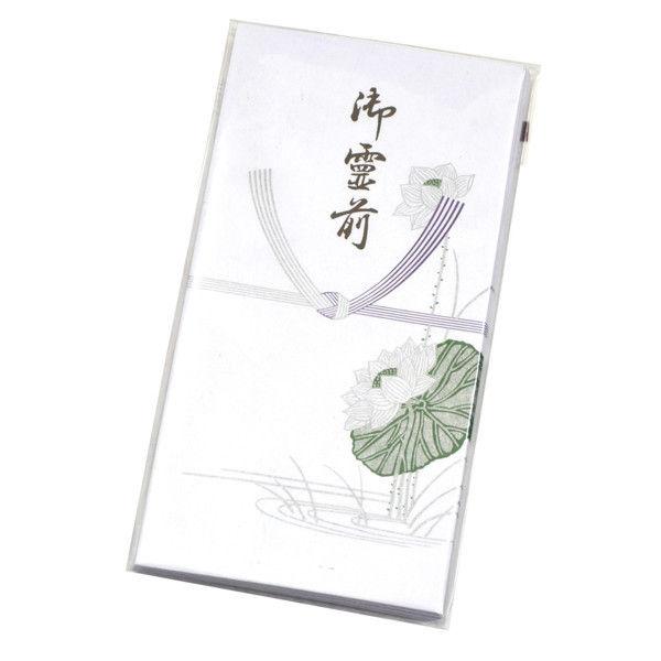 ササガワ のし袋 万型 蓮 御霊前 仙貨紙 6-2598 200枚(10枚袋入×20冊箱入) (取寄品)
