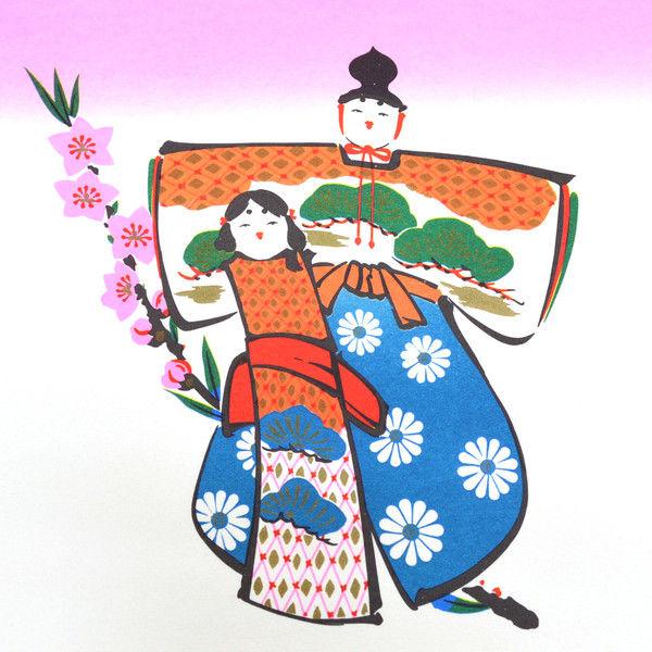ササガワ 掛紙 半紙判 節句 ひな 8-1100 500枚(100枚袋入×5冊包) (取寄品)