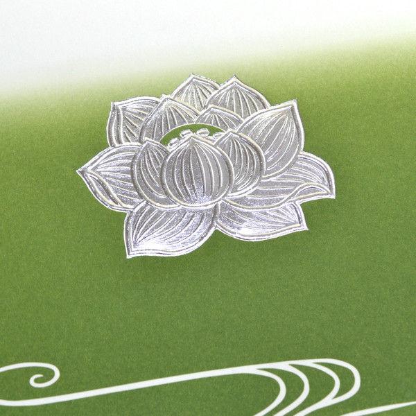 ササガワ 掛紙 半紙判 佛 無地 雪 8-1549 500枚(100枚袋入×5冊包) (取寄品)