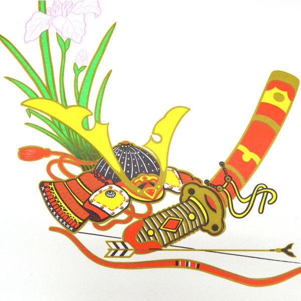 ササガワ タカ印 掛紙 B4判変形 節句 かぶと 8-2000 500枚(100枚袋入×5冊包) (取寄品)