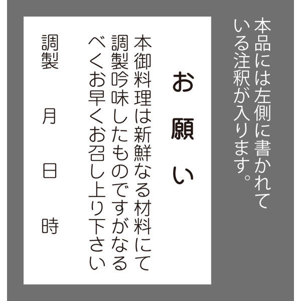 ササガワ 掛紙 本中判 御寿司 8-39 500枚(100枚袋入×5冊包) (取寄品)