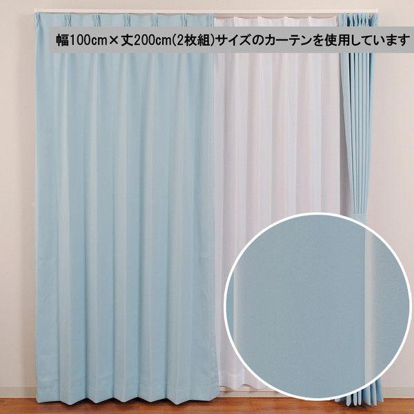 ユニベール 遮光ドレープカーテン ベルーイ ブルー 幅100×丈178cm 2枚組 (直送品)