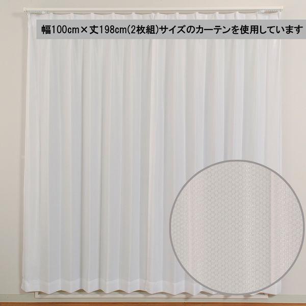 ユニベール ミラーレースカーテンライリー ムジ ホワイト 幅150×丈133cm 1枚 (直送品)