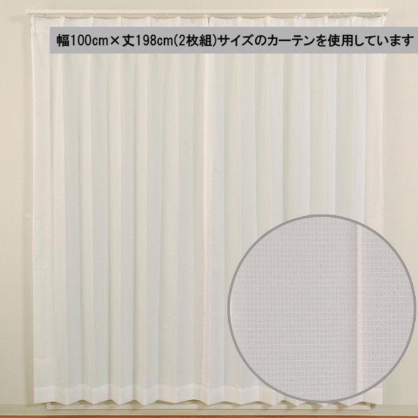 ユニベール ミラーレースカーテン ラージュレース ホワイト 幅100×丈198cm 2枚組 (直送品)