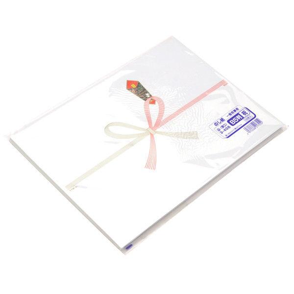 ササガワ タカ印 のし紙 B5判 祝 山 3-408 500枚(100枚袋入×5冊包) (取寄品)