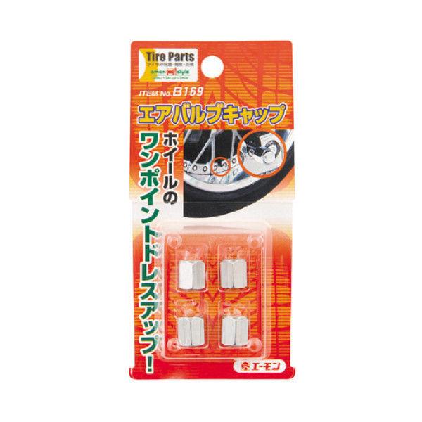 エーモン工業 エアバルブキャップ B169 (取寄品)