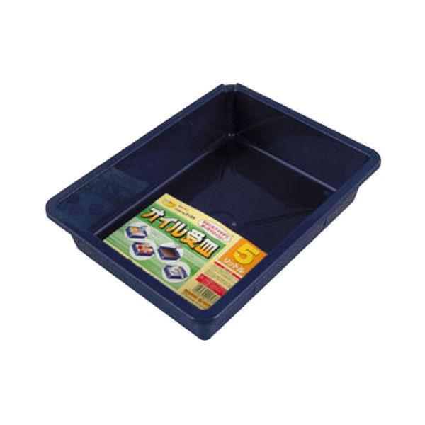 エーモン工業 オイル受皿 E189 (取寄品)