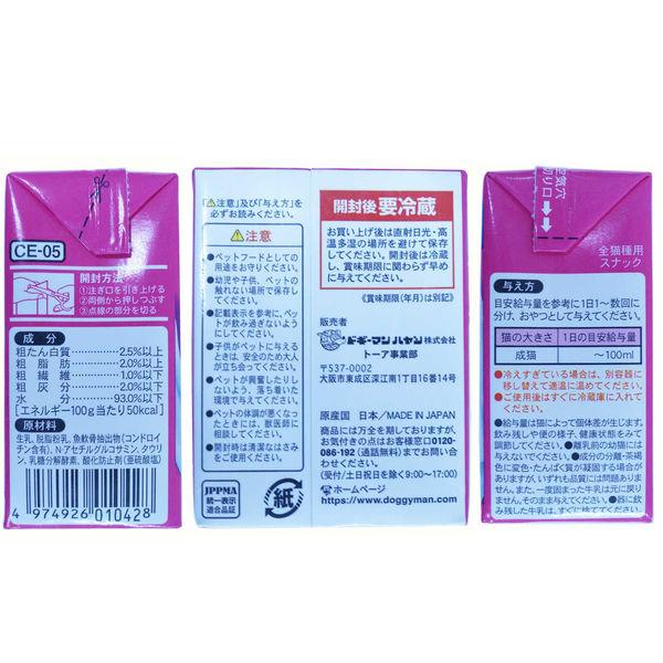 ねこちゃんの国産牛乳 7歳から200ml