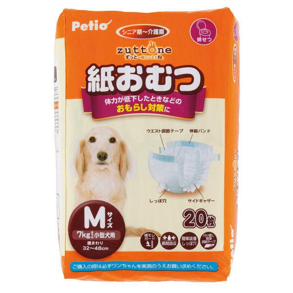 老犬介護用紙おむつ M 2袋×2