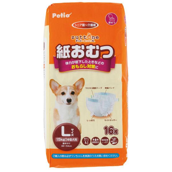 老犬介護用紙おむつ L 2袋×2