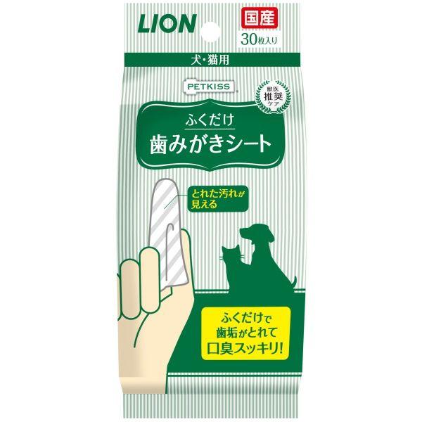 ペットキッス歯磨きシート30枚×3
