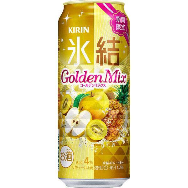 氷結ゴールデンミックス500ml×3缶