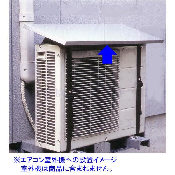 室外 日除け エアコン 機