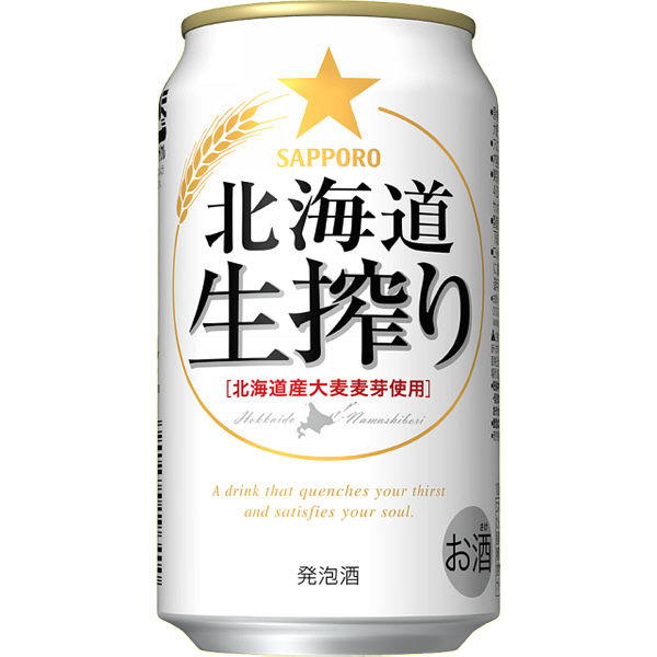 北海道生搾り 350ml 6缶