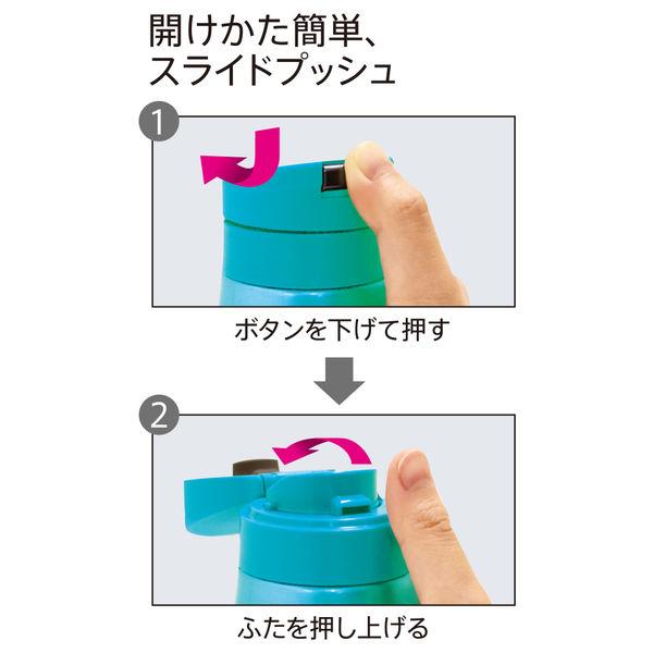 スライドプッシュボトル 0.35L 青
