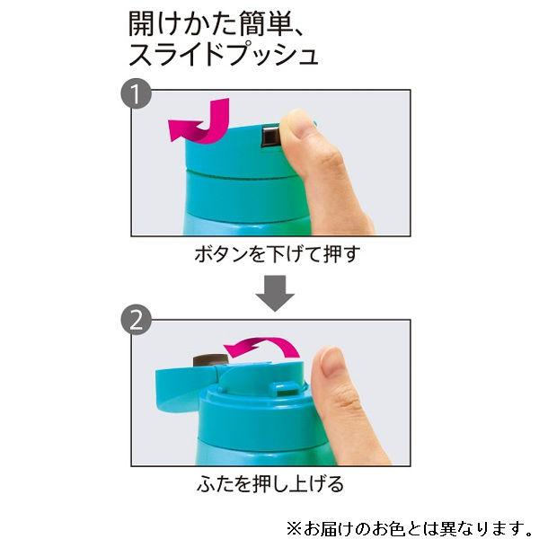 スライドボトル 0.35L ピンク