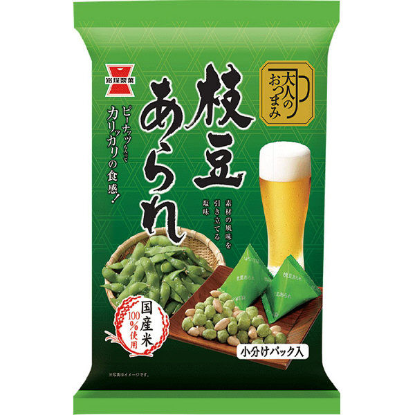 岩塚製菓 大人のおつまみ枝豆あられ 3袋