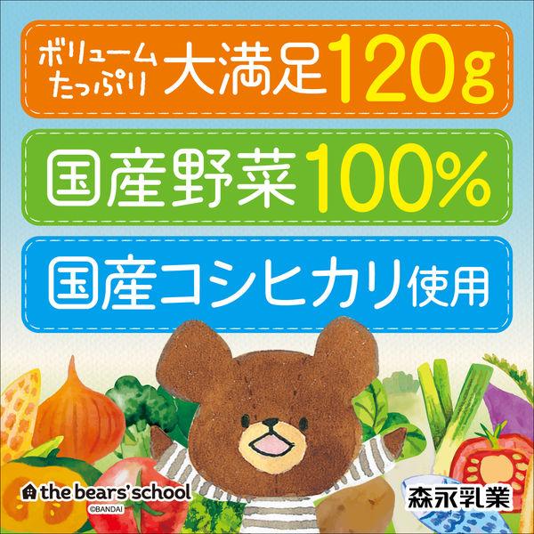 彩り野菜の豚そぼろごはん 6個