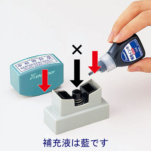 シャチハタ Xスタンパー 「COPY」 藍色 XBN-10063 浸透印