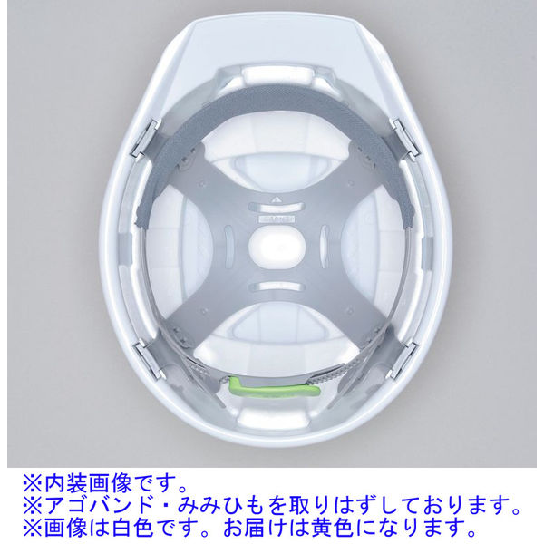 DICプラスチック ABS製ヘルメット A01 通気孔無/ライナーA01/内装HA1 黄 1個 (直送品)