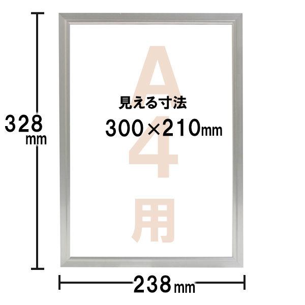 セリオ アルミ賞状額 A4 SRO-1325