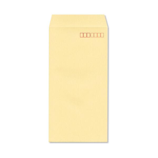 透けない封筒 長3 テープ付 黄100枚