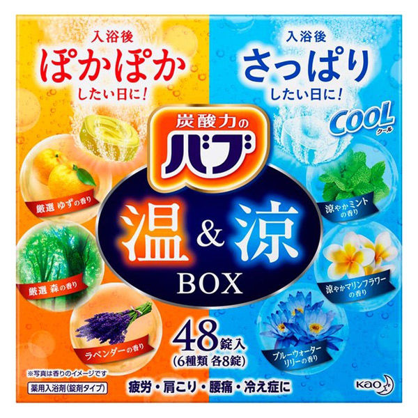バブ 温&涼BOX アソート 48錠