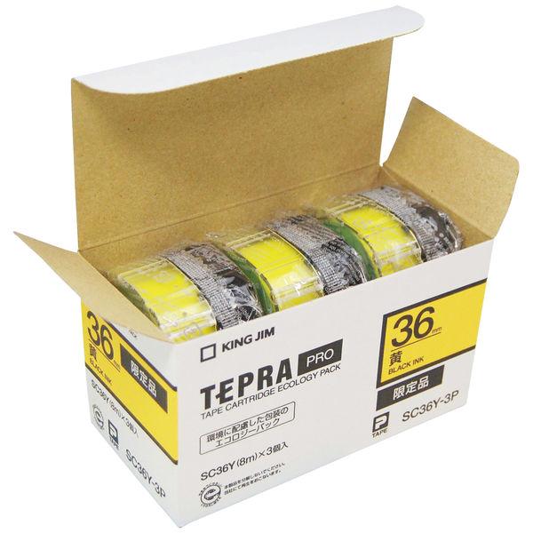テプラエコロジーパック 黄36mm 3個