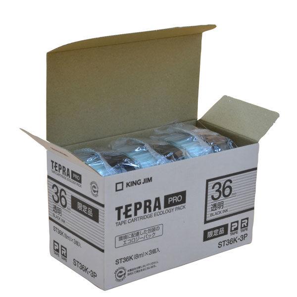 テプラエコロジーパック 透明36mm3個