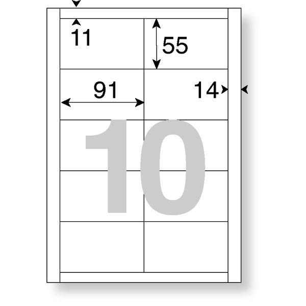 プラス いつものカード10面 名刺表示用 白 両面 MC-K701T 1袋(100シート入)