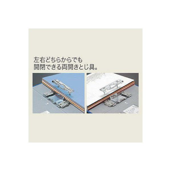 コクヨ チューブファイル エコツインR B4ヨコ1/3 2穴 とじ厚50mm 青 両開きパイプ式ファイル フ-RT6519B