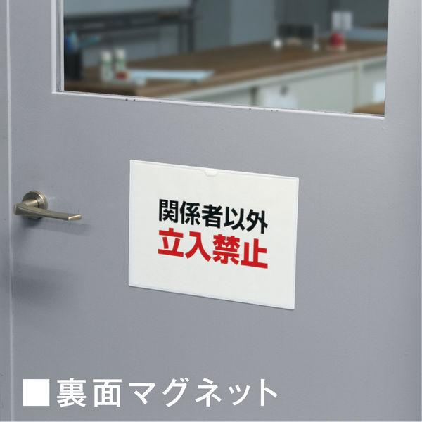 ソニック マグネット付カードケース(ソフトタイプ) A3 MS-7793