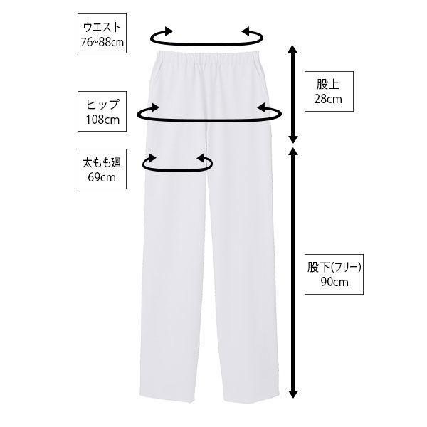 メンズパンツ ホワイト L