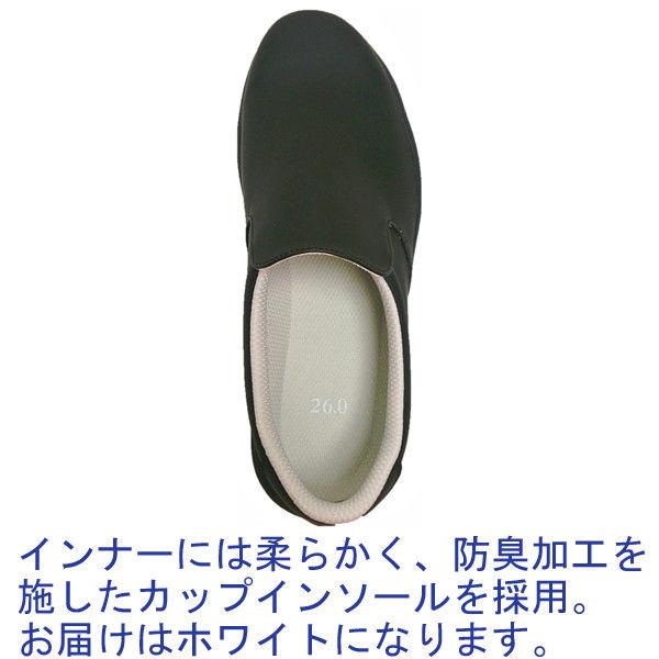 アイトス 耐滑コックシューズ 24cm AZ4440-001-24 ホワイト 1足
