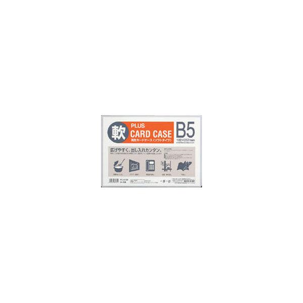 カードケース ソフト B5 200枚