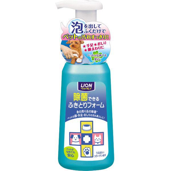 ペットキレイ除菌ふきとりフォーム本体×3