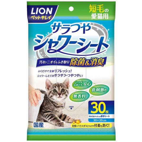 ペットキレイシャワーシート短毛猫×3
