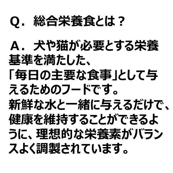 チャオちゅ~るとりささみ犬用×6本