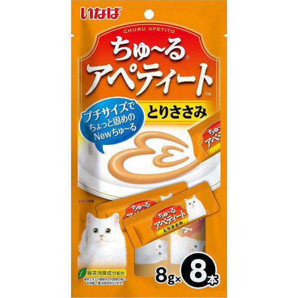チャオちゅ~るアペティートささみ48本