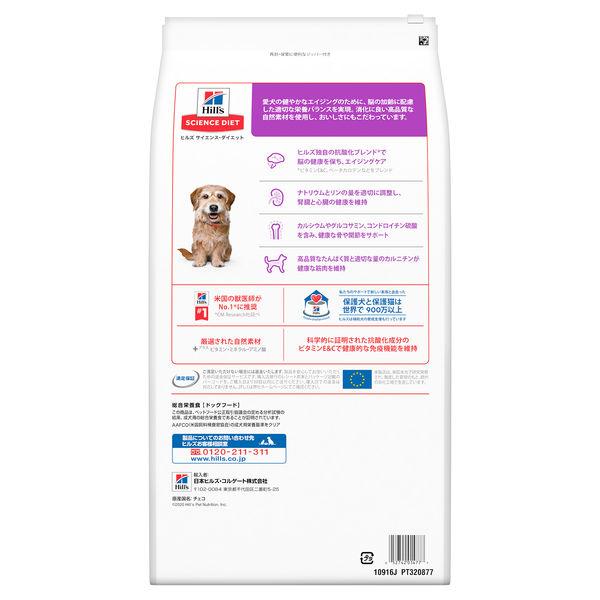 サイエンスD 小粒 高齢犬用×2袋