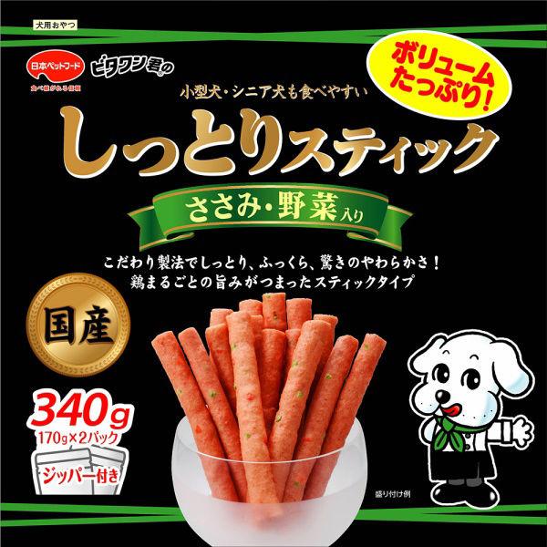 しっとりスティックささみ野菜入×3袋