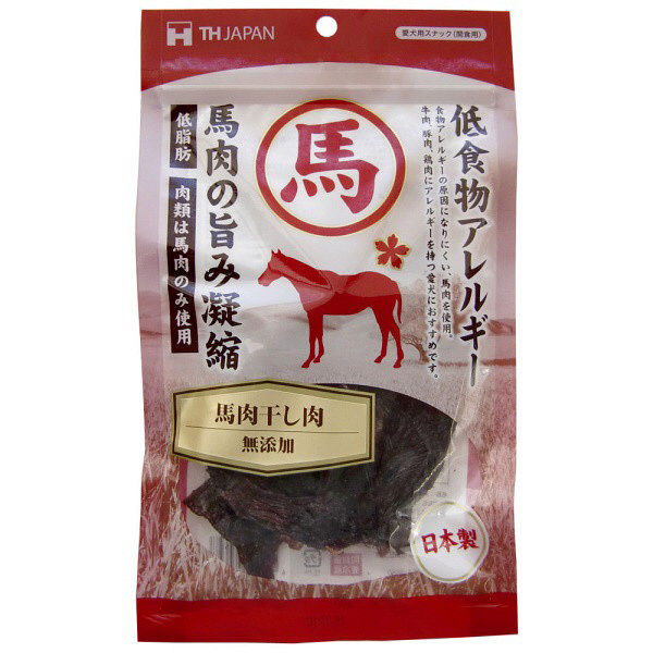 馬肉干し肉 ドッグフード 35g×3袋