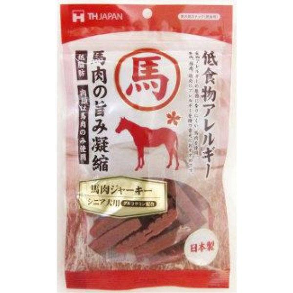 馬肉ジャーキーシニア犬用×3袋