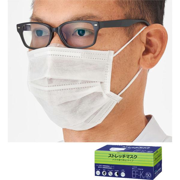 マスク クラレ
