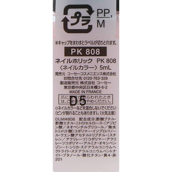 NH クラシックカラー PK808