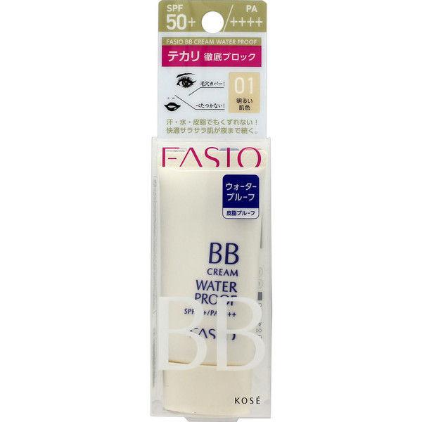 ファシオ BBクリーム WP 001