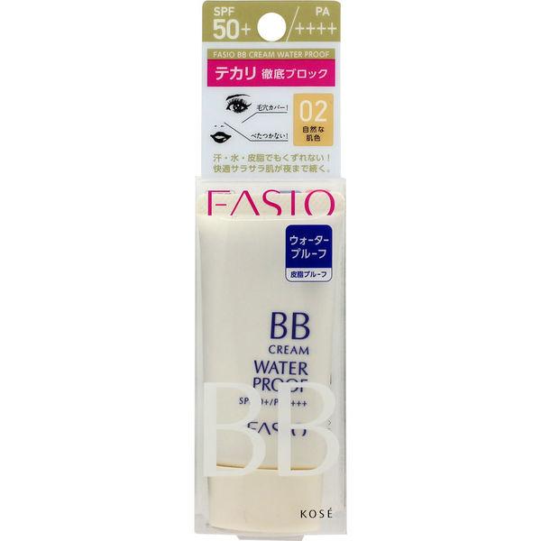 ファシオ BBクリーム WP 002