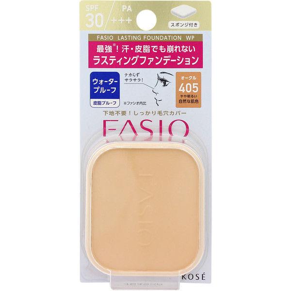 ファシオ ラスティングFD WP 405